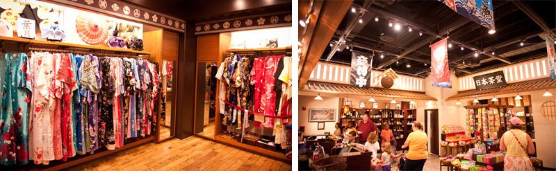 Epcot, Disneyland, Disney, Walt Disney, Florida, Disney World, World Showcase, Japan, Kimonos, Food
