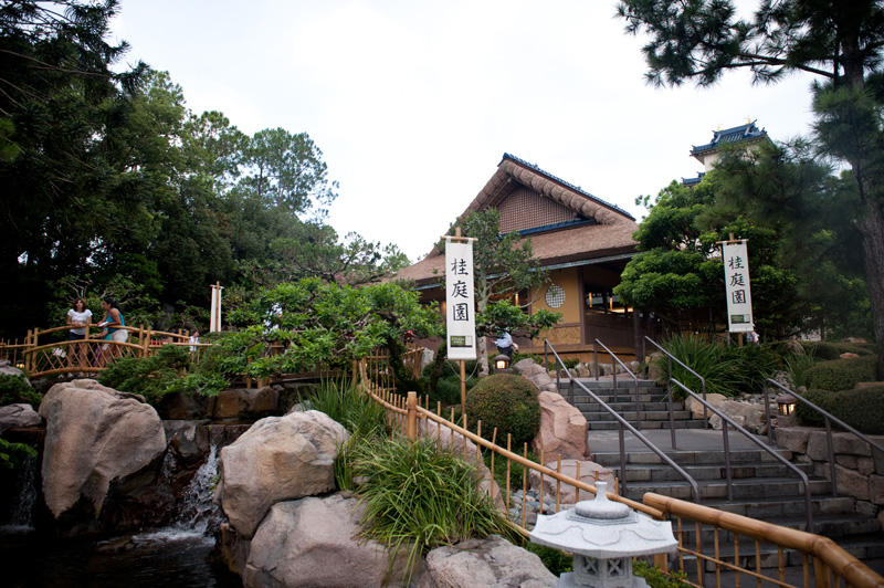 Epcot, Disneyland, Disney, Florida, Disney World, Walt Disney, World Showcase, Japan, Garden, Japanese, House, Architecture, Restaurant