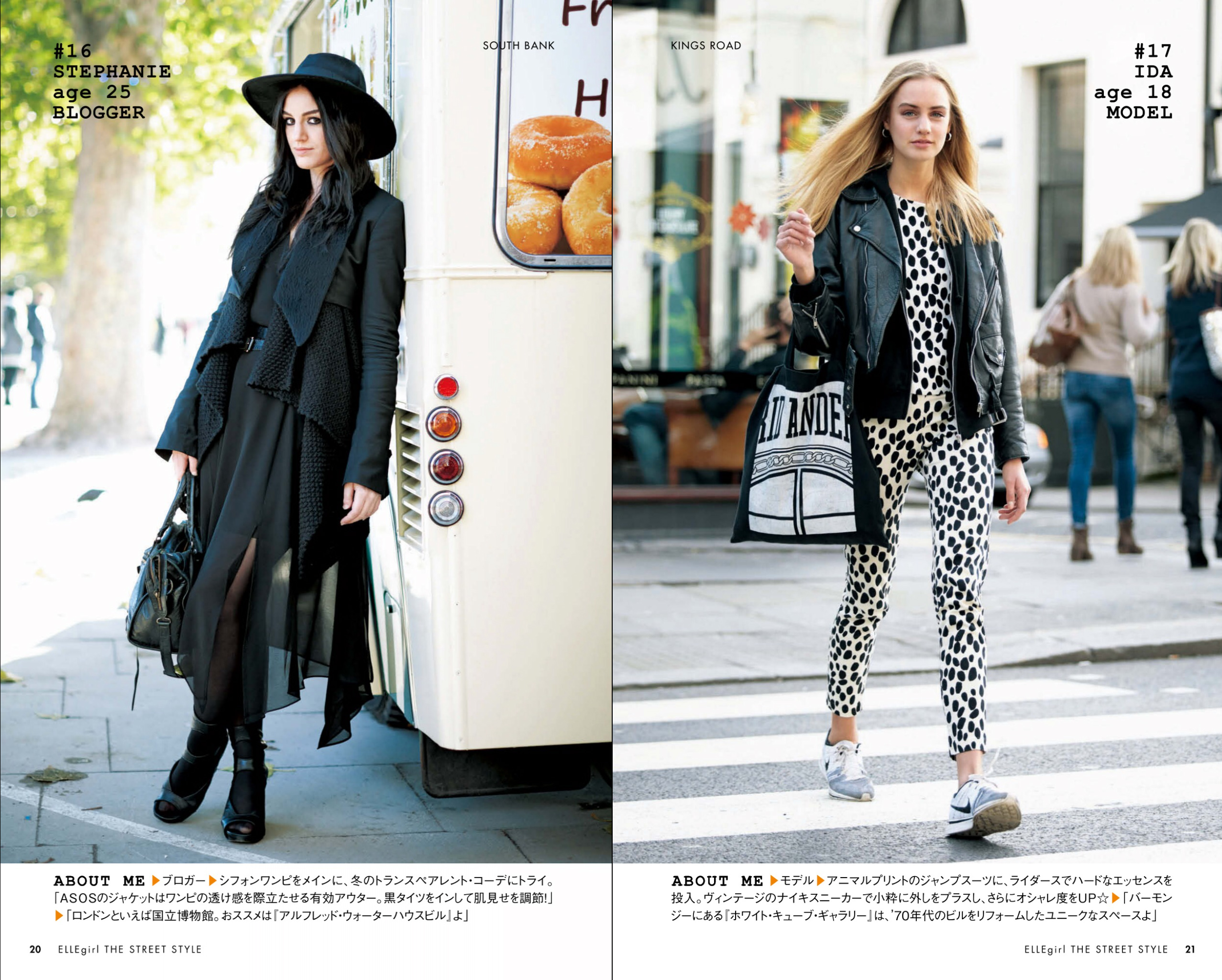 Stephanie of FAIIINT featured in Elle Girl Japan March issue magazine The Street Style Book supplement