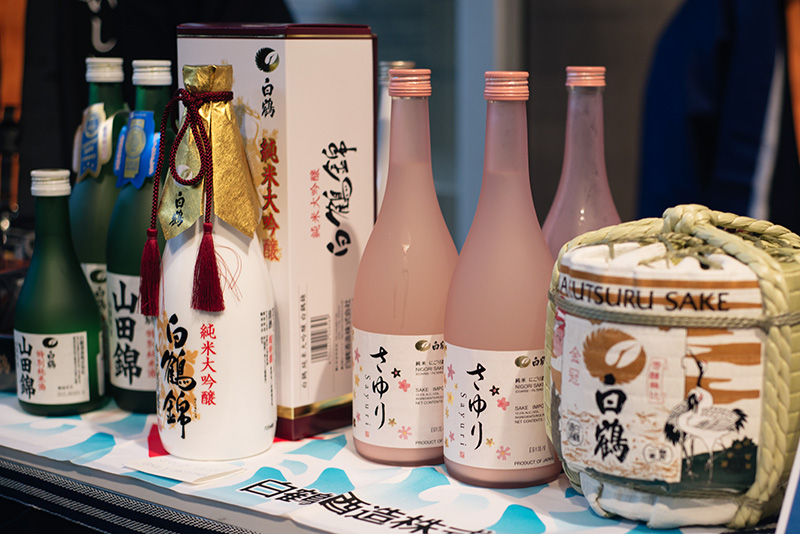 Hyper Japan Christmas Market 2015 at Tobacco Dock London. Sake.